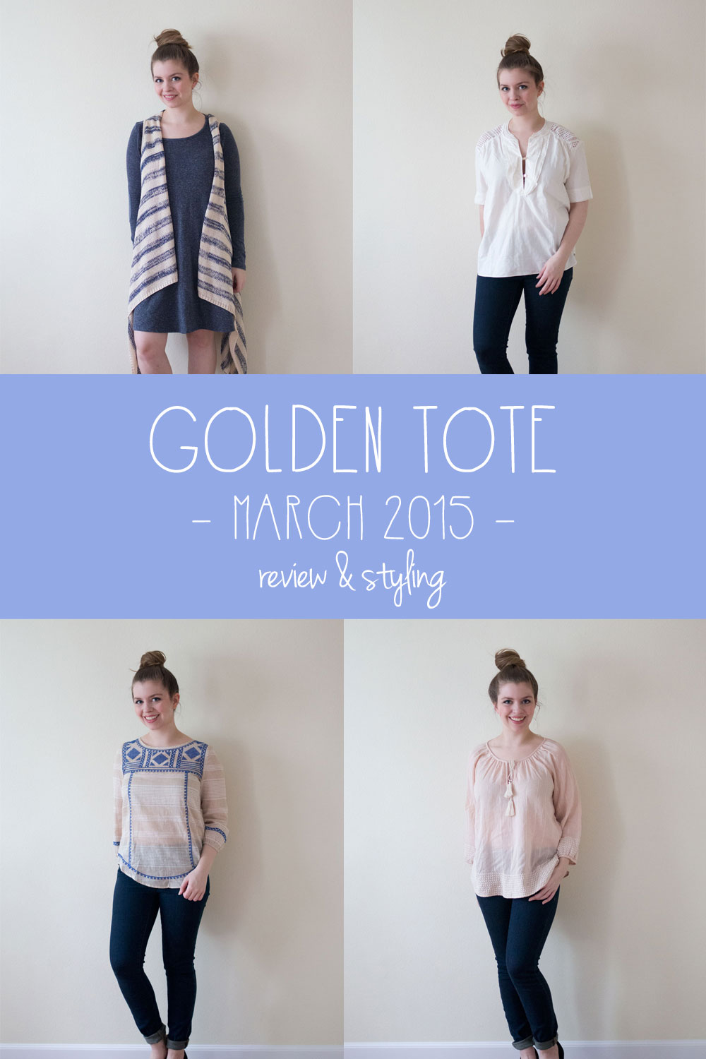 Golden Tote March 2015 Review & Styling / hellorigby seattle fashion blog