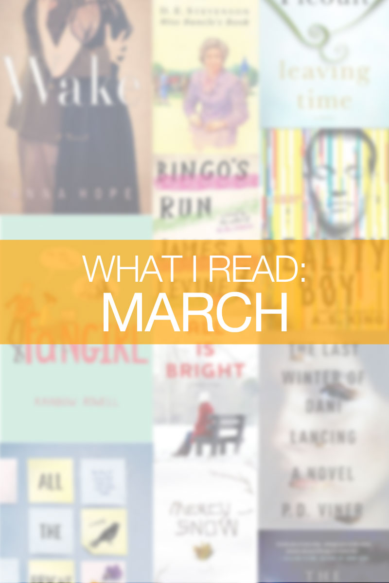 What I Read March 2015 / hellorigby seattle lifestyle and fashion blog